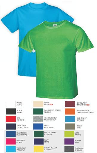 ... Διαφημιστικά μπλουζάκια T-shirt τυπωμένα με στάμπα μεταξοτυπίας και  ραμένο με κέντημα το λογότυπο σας 18650462106