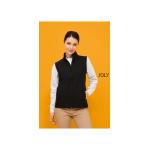 Διαφημιστικό αμάνικο γιλέκο γυναικείο softshell, υπάρχει η δυνατότητα να είναι με τύπωμα, στάμπα μεταξοτυπίας η ραμμένα με κέντημα, με το λογότυπο και τα στοιχεία σας