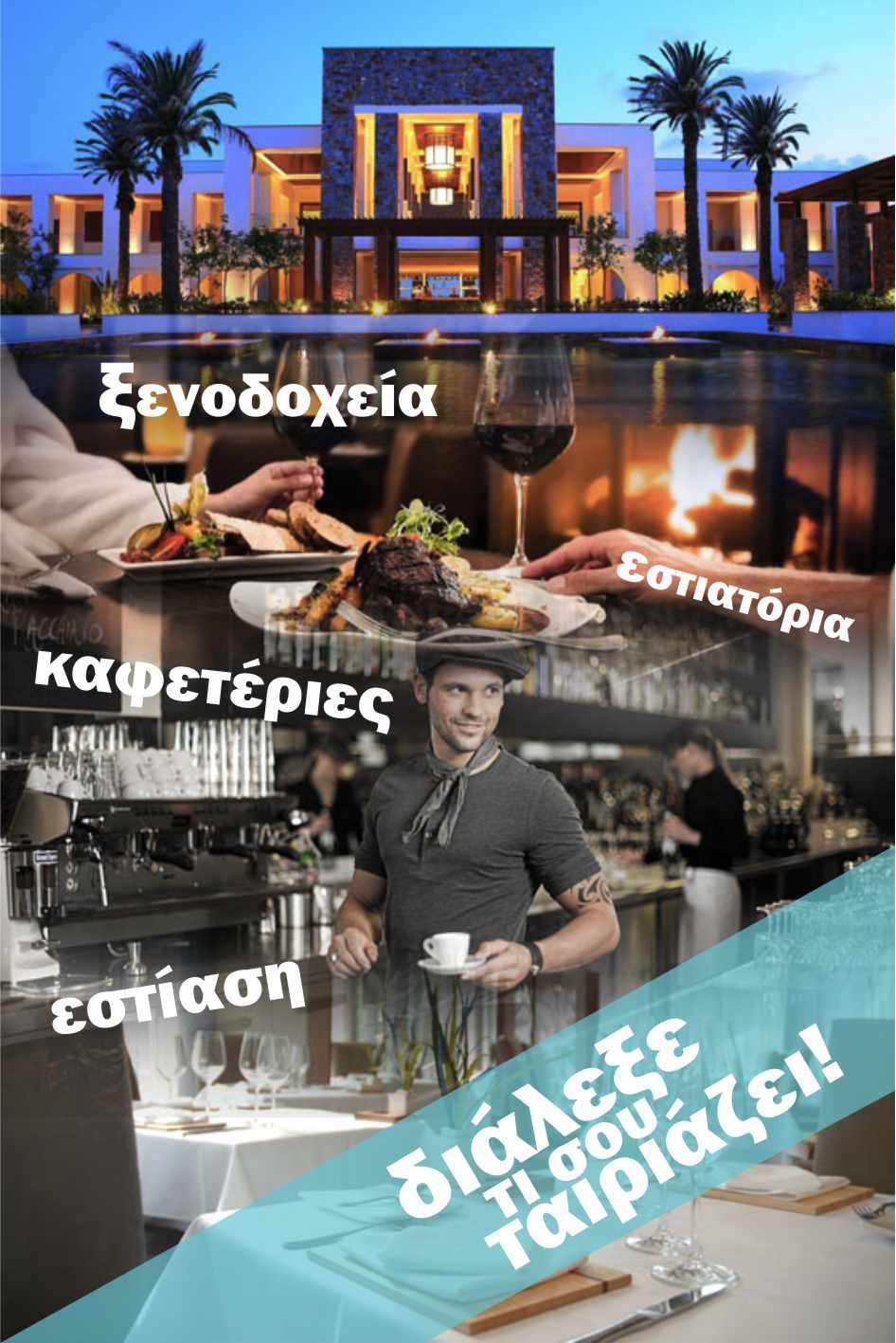 HotelsRestaurants