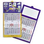 Διαφημιστικό Χάρτινο Ημερολόγιο Τοίχου - 60x 31 cm υπάρχει η δυνατότητα να είναι τυπωμένο με το λογότυπο και τα στοιχεία σας