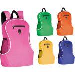 Σχολική παιδική τσάντα